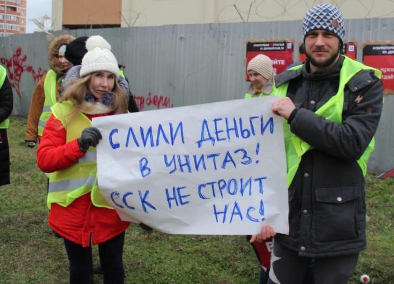 Обманутые дольщики ЖК «Территория счастья» встретили весну митингом на холоде и рвутся к Путину