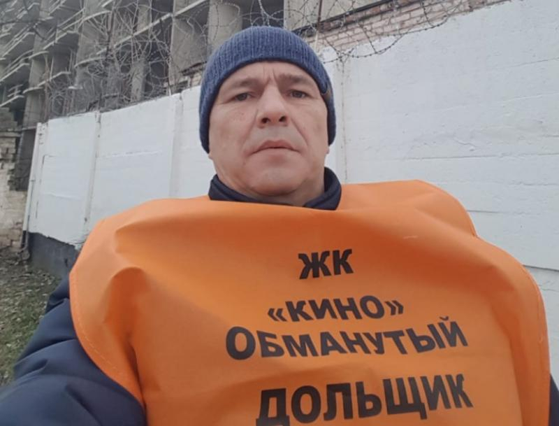 Голодающему дольщику ЖК «Кино» в Краснодаре потребовалась «скорая»