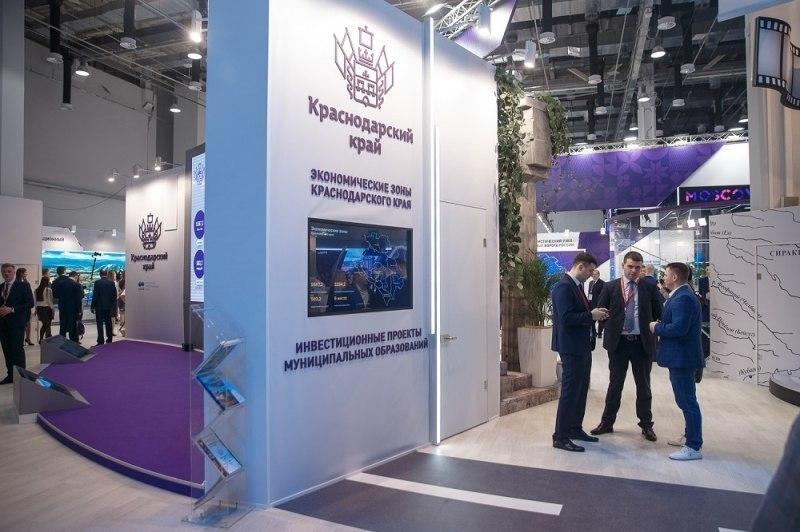 Краснодар представил на инвестфоруме в Сочи проект «Умного города»