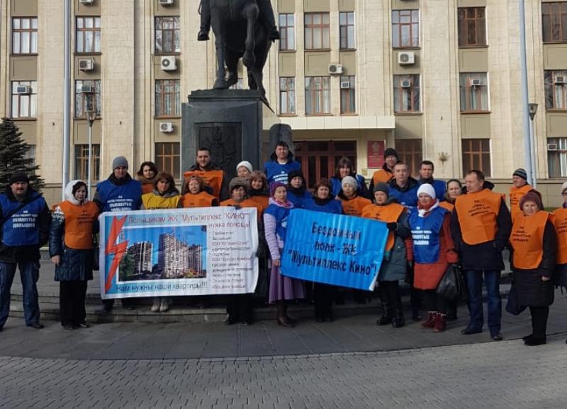 Бездомный полк обманутых дольщиков Краснодара собрался в Москву