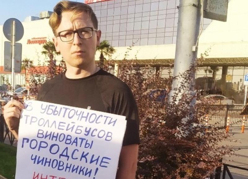 Краснодарцы продолжают пикетировать за сохранение троллейбусов