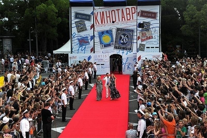 Названа дата проведения грандиозного фестиваля «Кинотавр» в Сочи