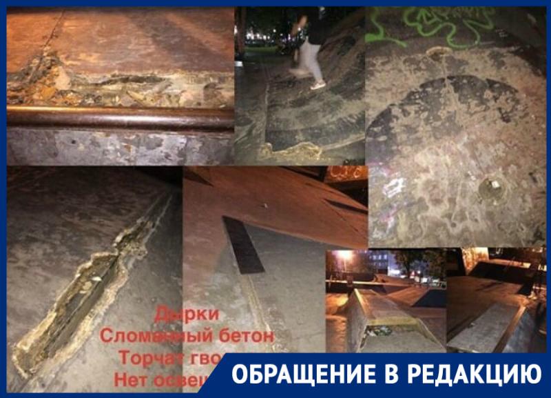 Краснодарцы просят чиновников восстановить скейтпарк в сквере «Дружба»