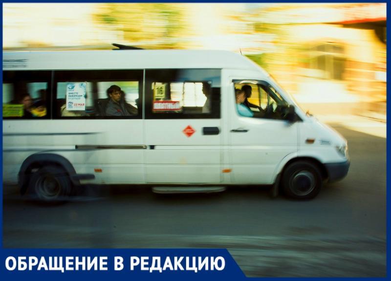 «Придется пешком идти 11 кварталов», - жители станицы Елизаветинской останутся без транспорта