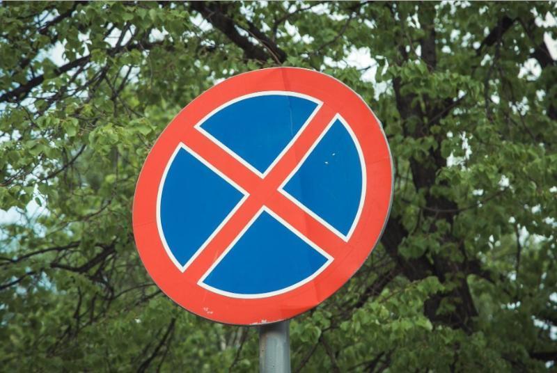 С сентября стоянку и остановку запретят еще на одной улице Краснодара