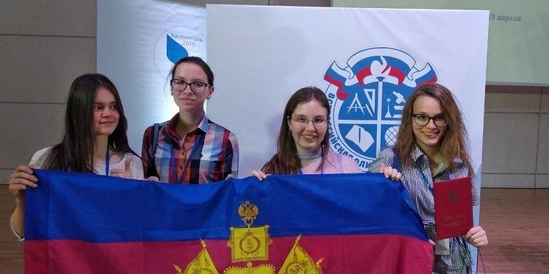 Краснодарская школьница победила на Всероссийской олимпиаде по литературе