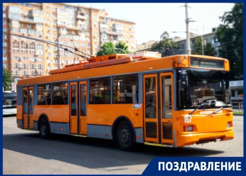 Краснодарский троллейбус отметил 69-летие