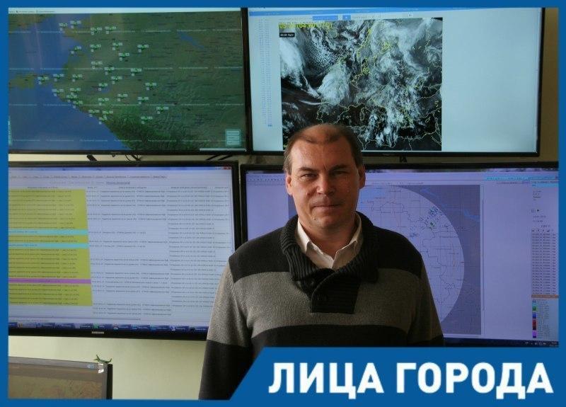 «Синоптики никогда не ошибаются», - краснодарский метеоролог Андрей Бондарь