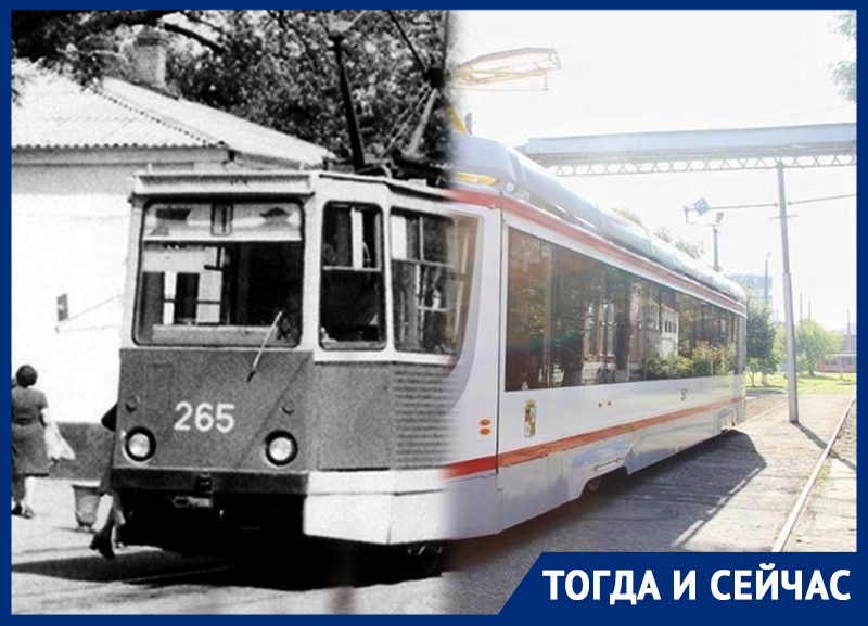 Что произошло с трамваем №1 за 84 года