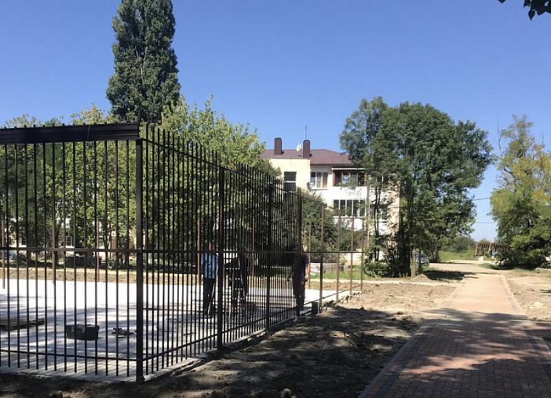 На новый парк власти Кубани потратят около 60 млн рублей