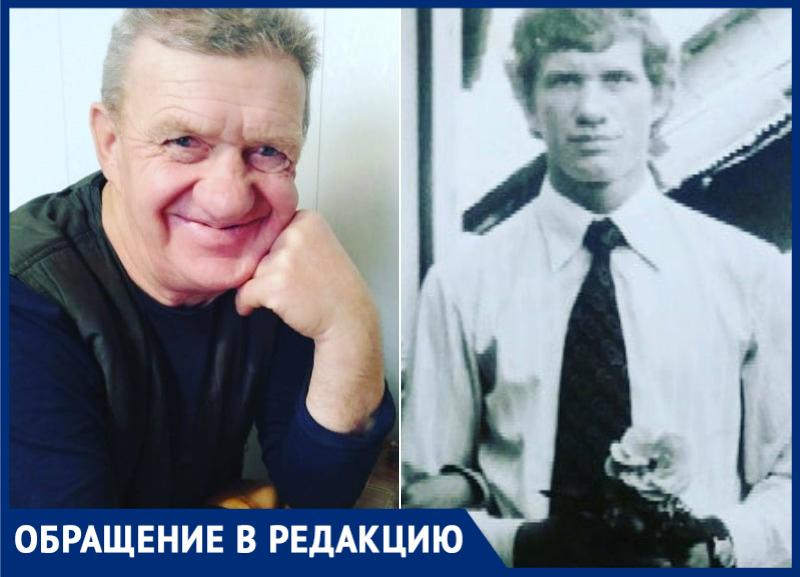 «Даже в «Жди меня» писали», - родственники из Казахстана разыскивают в Краснодаре Анатолия Мухина