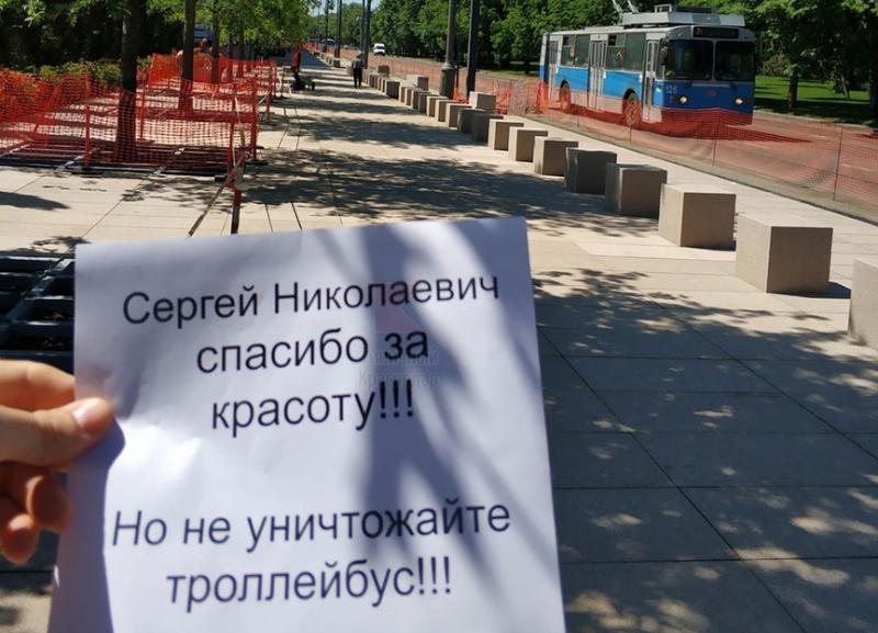 Краснодарцы обратились к Галицкому с просьбой не убирать троллейбусы с улицы Красной