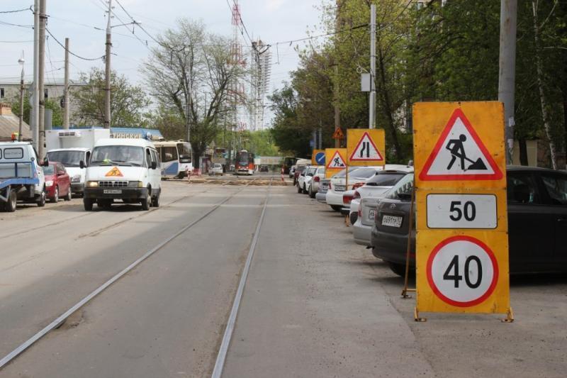 Мэр Краснодара озвучил планы по строительству новых дорог и ремонту старых
