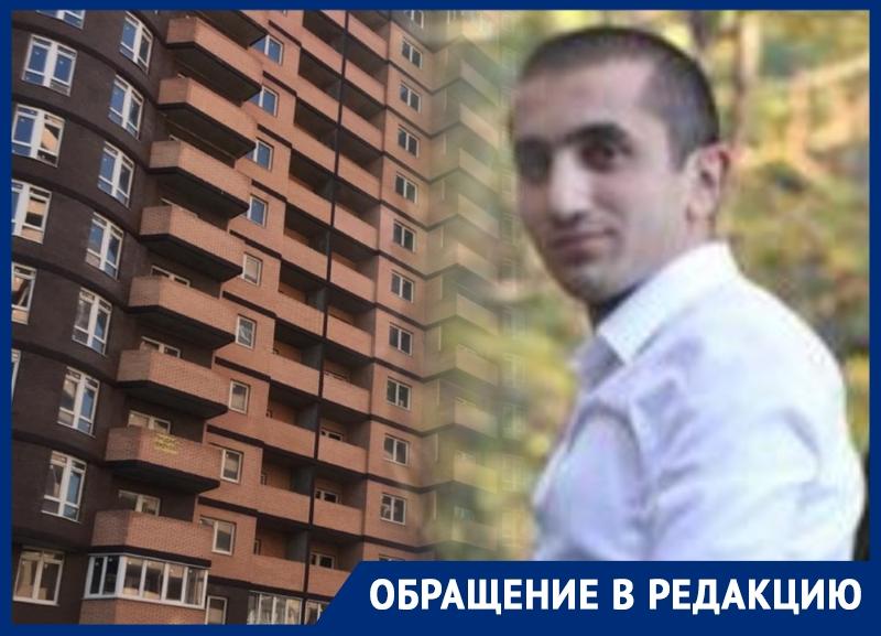 Дольщики краснодарского ЖК «Речной Бриз» три года не могут дождаться своих квартир