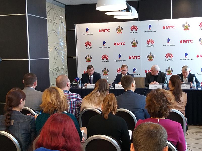 «Ростелеком», МТС и Huawei представили решение по подключению к мобильной связи удаленных поселков на Кубани