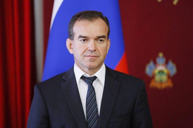 Календарь: губернатор поздравил жителей Кубани с Днем Конституции России