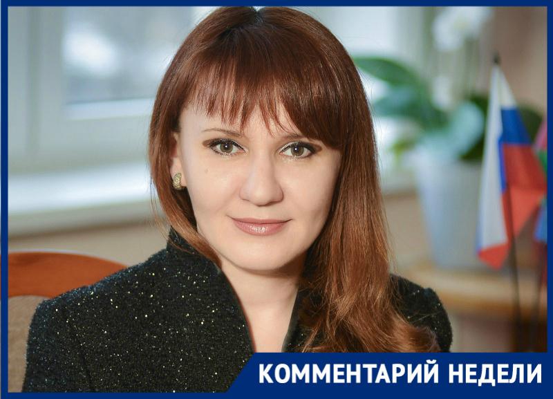 Об изменениях в федеральном бюджете рассказала депутат Госдумы от Кубани Светлана Бессараб