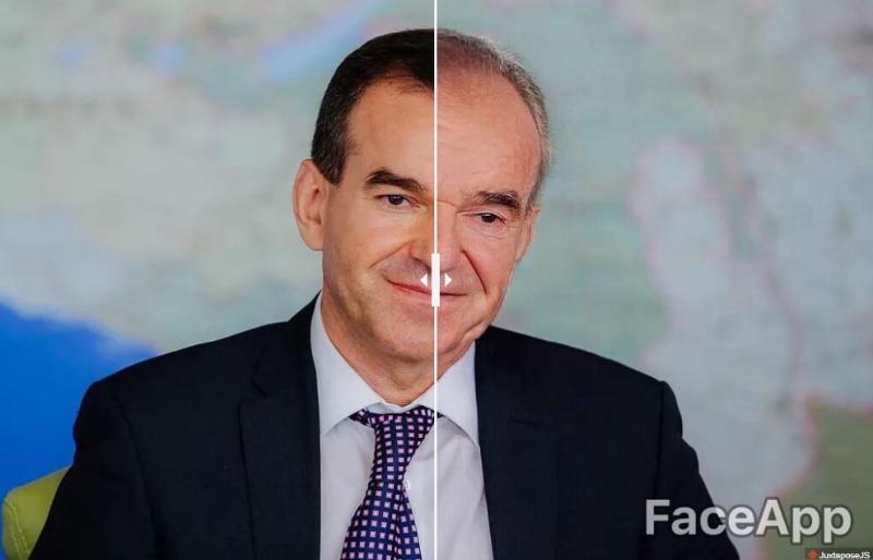Сейчас и потом: как могут выглядеть первые лица и звезды Кубани в старости