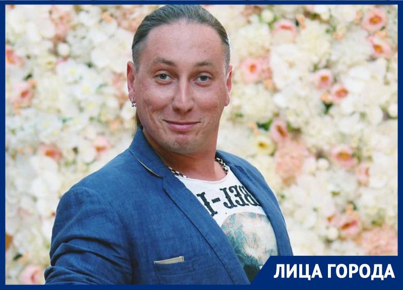 «Я хотел стать дальнобойщиком или портовой проституткой», - краснодарский ведущий MZ Леший