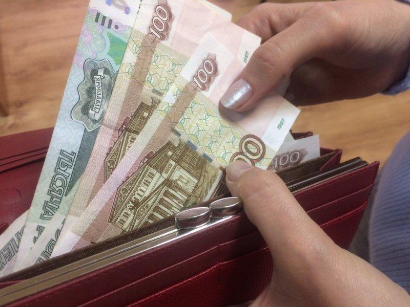 Директор школы и депутат в Горячем Ключе положила в свой карман больше 1 млн рублей