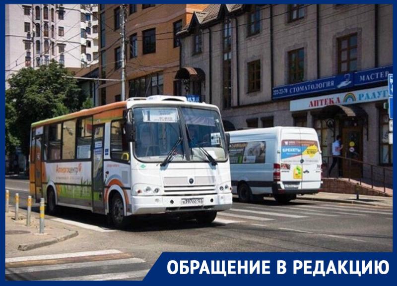 Краснодарцы сообщили о псевдокондиционерах в городских автобусах