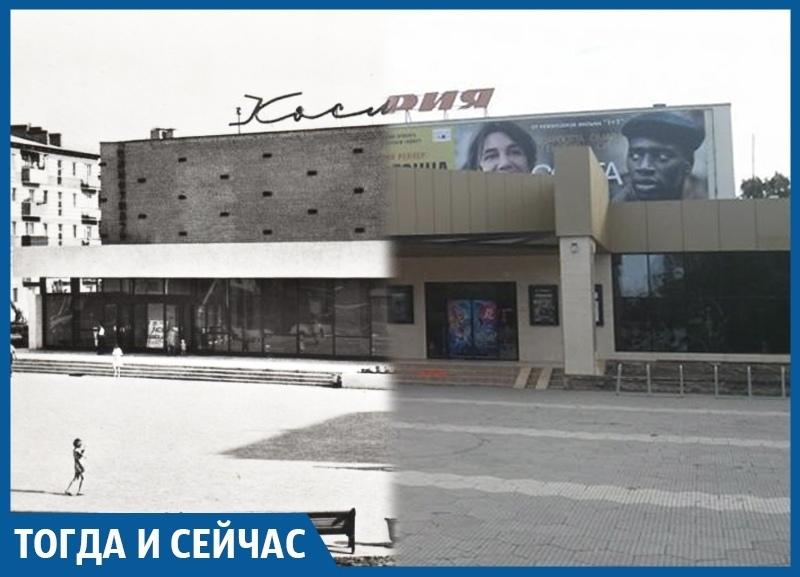 История краснодарского кинотеатра «Болгария»: от «Космоса» к клубу КВН