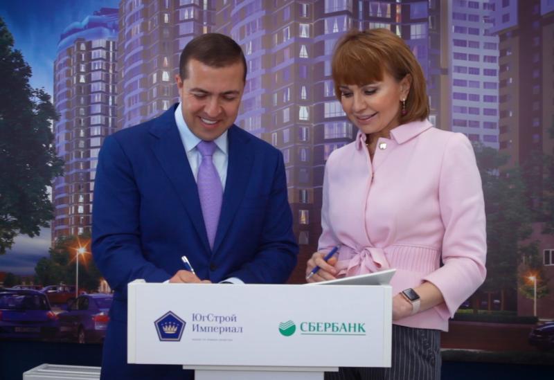 Сбербанк и «ЮгСтройИмпериал» заключили сделку на 1,7 млрд рублей на строительство жилья в Краснодаре