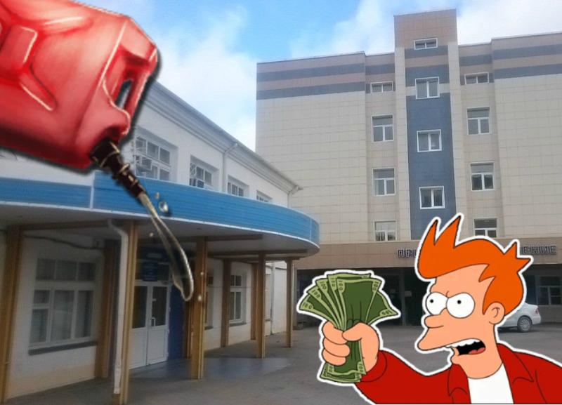 Более 29 млн рублей потратят на бензин для больницы Кубани