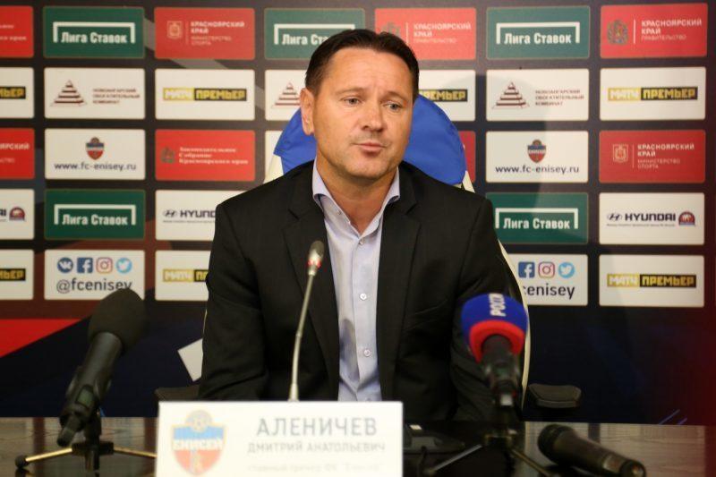 Тренер «Енисея» и экс-спартаковец Аленичев предположил, что «Краснодар» может стать чемпионом России