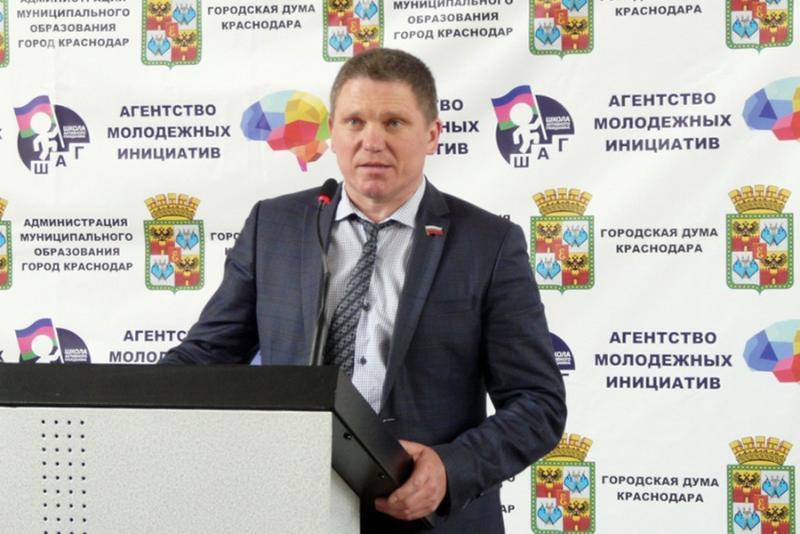 Депутат Гордумы Краснодара Фисюк выступил с предложением прямых выбор глав районов Кубани