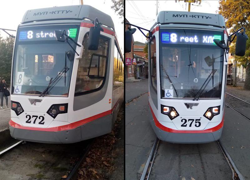 Четыре новых трамвая вышли на маршрут в Краснодаре