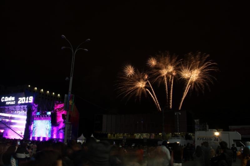 «Деньги на ветер», - краснодарцы высказались о праздновании Дня города