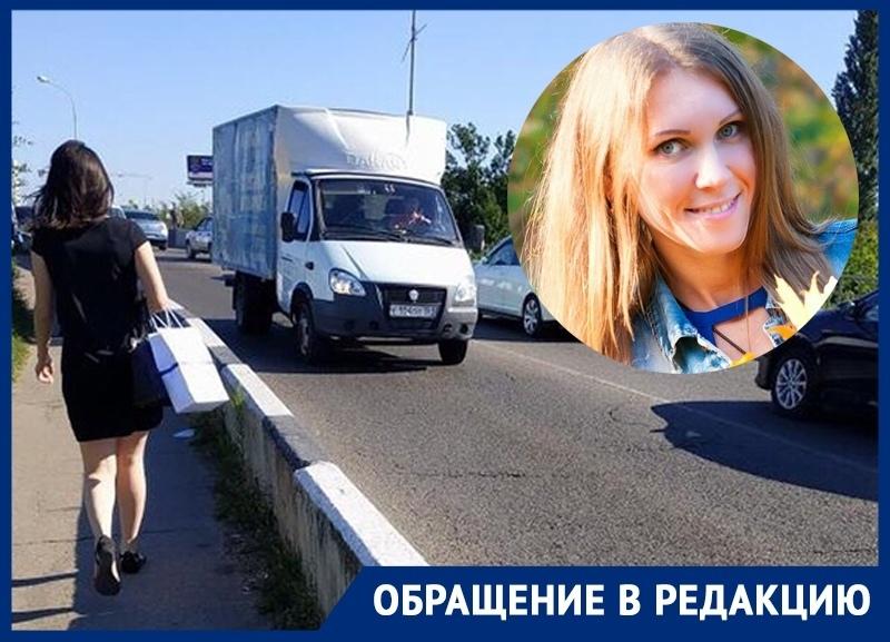 «Просто не подумали о людях», - закрытие Яблоновского моста для маршруток доставило массу неудобств