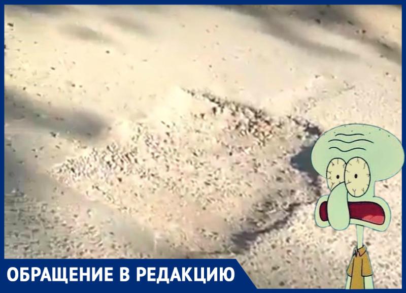 «Асфальт размыло по всей дороге», - жители Краснодара о ямочном ремонте по улице Весенней