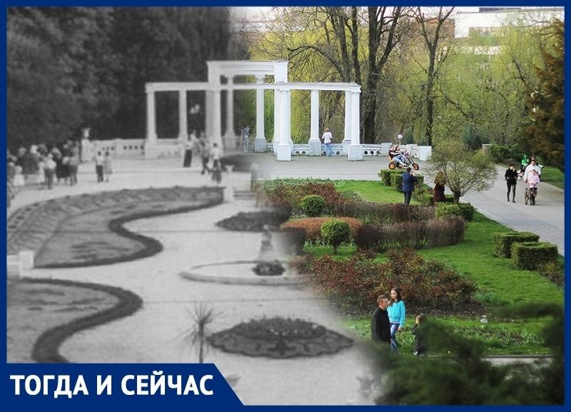 Что пережил за 170 лет Городской сад Краснодара