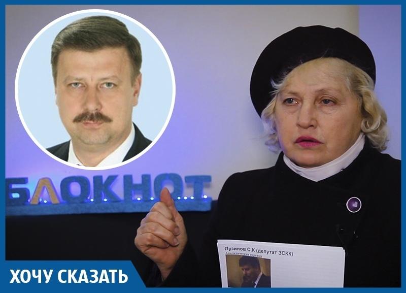 «Это заслуженно»: краснодарка об увольнении вице-мэра Лузинова
