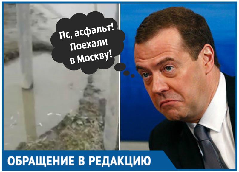 Новый асфальт из Краснодара «уехал» в Москву вслед за Медведевым