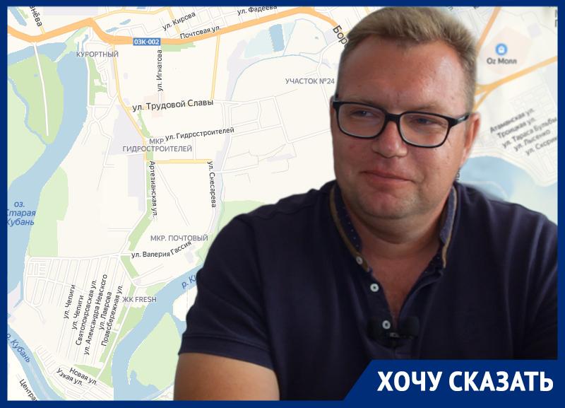 О плюсах и минусах микрорайона Гидростроителей рассказал блогер Южанин