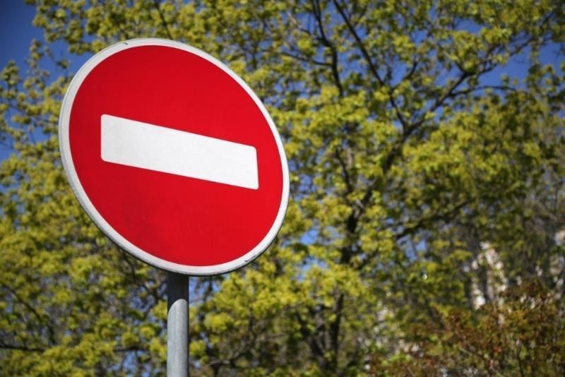 На улице Гоголя в Краснодаре ограничат движение транспорта