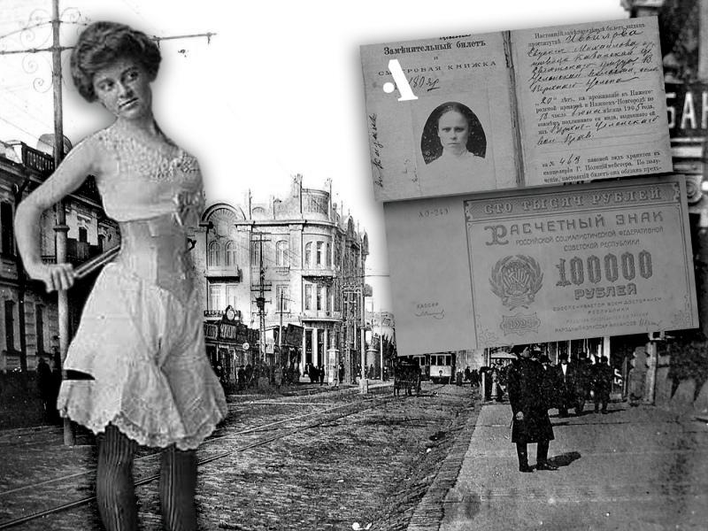 История Краснодара: подорожание продуктов в 100 тысяч раз, развитие проституции и другие события 1921 года