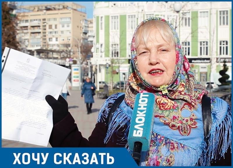 Мэрия Краснодара сначала разрешила, а потом запретила проводить пикет против передачи Курил Японии