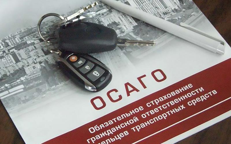 Жителей Кубани предупредили об изменении стоимости полисов ОСАГО