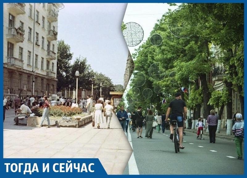Пристанище творческой молодежи и уличных торговцев в Краснодаре: 30 лет назад и сегодня