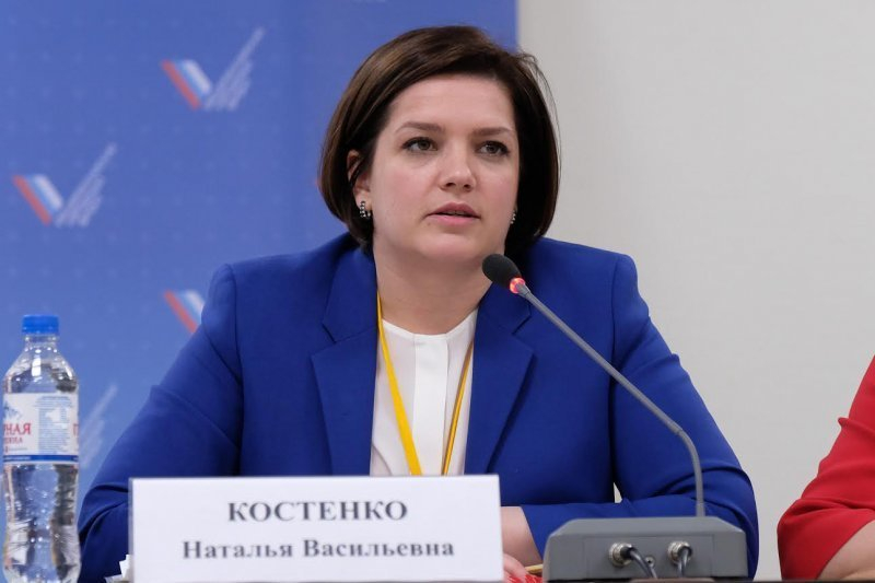 Депутат Госдумы Наталья Костенко назвала основную причину торможения экономики Краснодарского края