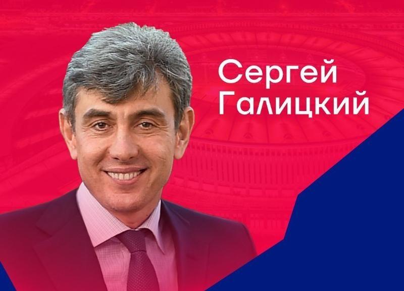 Через три года академия ФК «Краснодар» сможет существовать без Галицкого