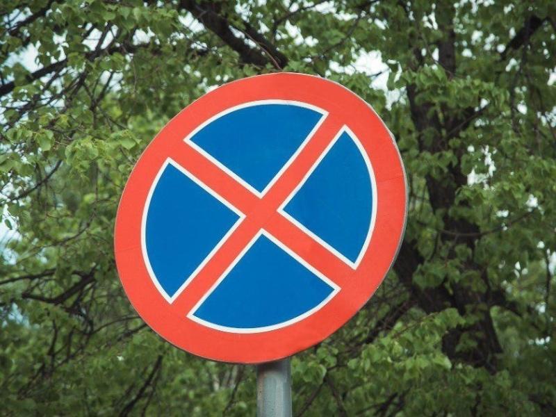 На проезде Затонном в Краснодаре запретят парковку