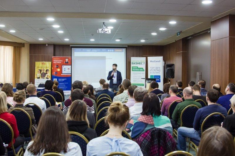 Предпринимателей пригласили на бесплатный семинар-практикум «Успешный старт в E-Commerce»