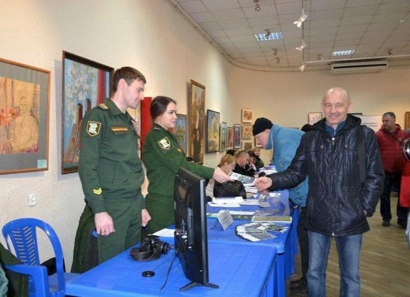 В честь Дня Защитника Отечества в Краснодаре пройдет ярмарка вакансий