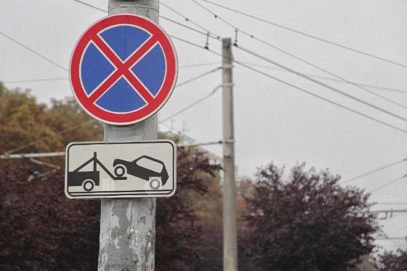 На улице Мира в Краснодаре запретят парковаться