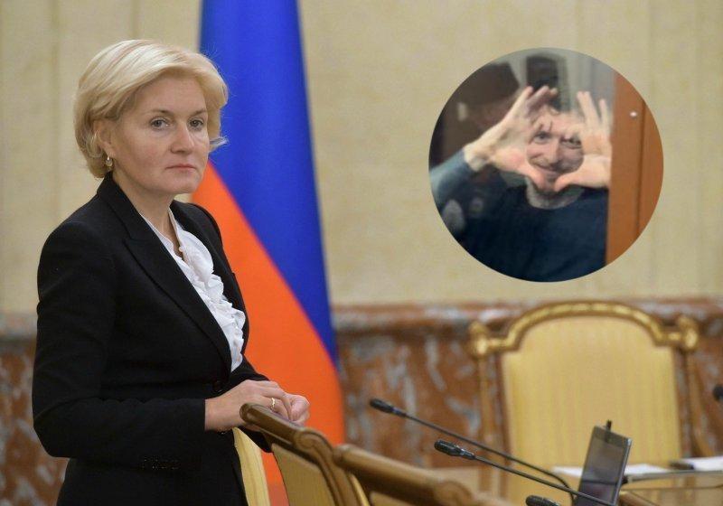 Вице-премьер Голодец посчитала, что скандал вокруг хавбека «Краснодара» плохо отразился на имидже футбола